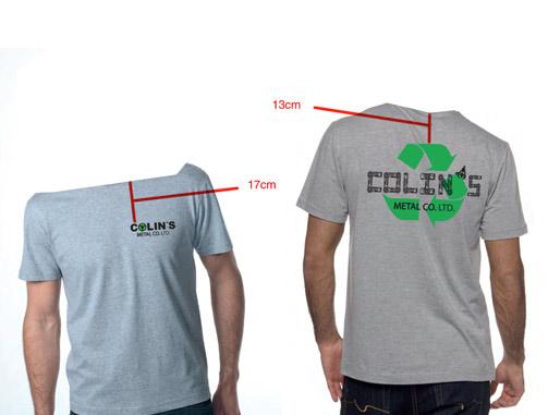 colin's-tshirt